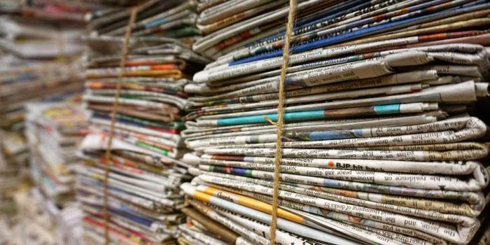 Bayramda gazete basılmayacak
