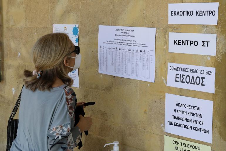Güney Kıbrıs'ta aşırı sağcı ELAM oylarını 2 kat artırdı