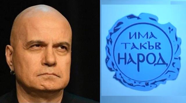 Bulgaristan'da seçimi şovmen Trifonov kazandı